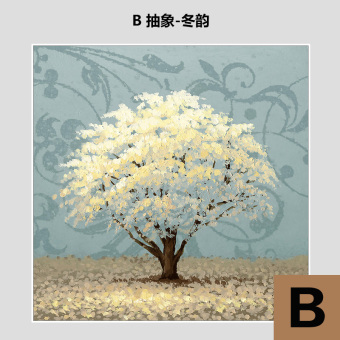 Harga Crystal tree restaurant decorative painting modern minimalist living room sofa backdrop painted two joint entrance bedroom bedside hanging