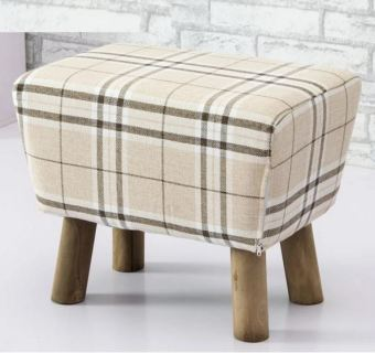 Designer Stool (Beige Checker C)