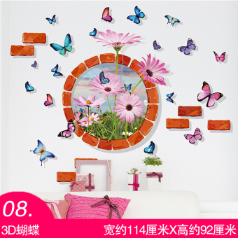 Harga Simulation 3d three-dimensional wall stickers sticker creative cozy living room bedroom wallpaper background wallpaper adhesive decoration indoor