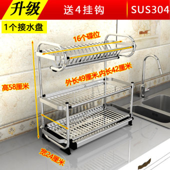 Harga Kitchen dishes rack