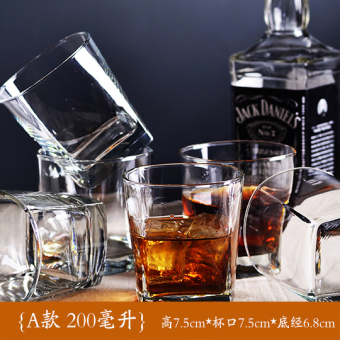 Harga High quality 6 only installed four cup square whiskey glass wine cup Glass Cup beer cup spirits cup