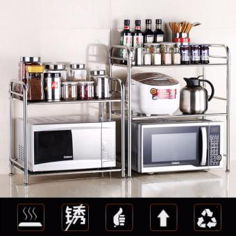 Harga Kitchen Rack L55 Double Layer