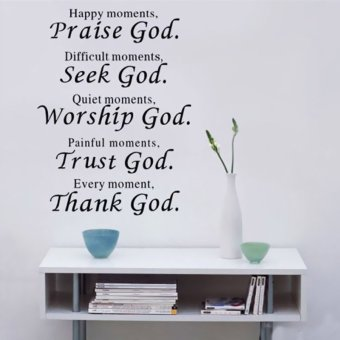 Harga BUYINCOINS Praise God Trust Thank God Wall Decals Quote Sticker Room Decor Removable Vinyl