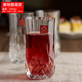 Harga RCR fashion crystal glass beer mug