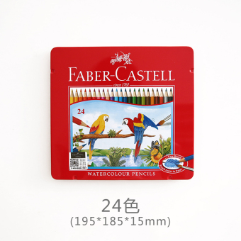 Harga German Faber-Castell painting water-soluble color pencil tin gift pack multi-section multicolor suit