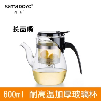 Harga SHANG Ming elegant cup heat-resistant glass teapot filter tea is tea suit tea pot 600 ml
