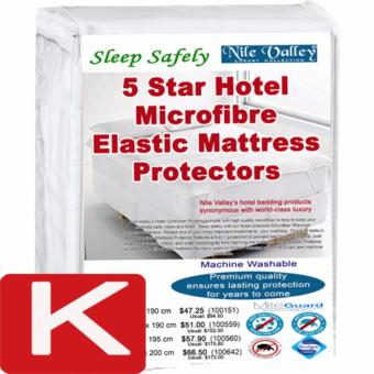 Harga Nile Valley's 5 Star Hotel Micro Fibre Mattress Protector with Mite Guard. Sleep Safely