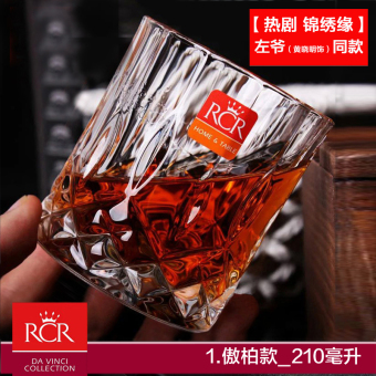 Harga Italy imported crystal glass wine cup creative whiskey spirits cup home to drink beer cup white wine cup