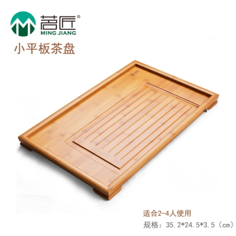 Harga Ming Jiang Kung Fu tea Bamboo Tea tray Bamboo Tea sea flat drain style tea sets small tray Plus-sized saucer