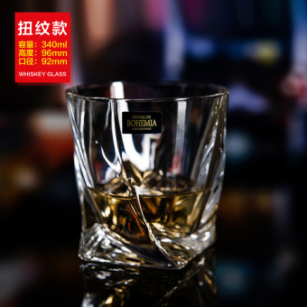 Harga Czech Bohemia crystal glass cup creative whiskey cup beer cup juice cup water cup