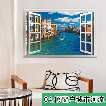 Harga Emulation window wall stickers bedroom wall stickers living room cozy bedroom wallpaper adhesive decoration sticker