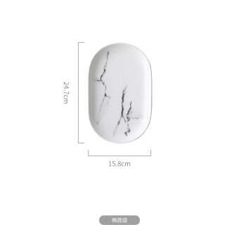 Harga Su Bao marble pattern dish black and white bamboo handle salad plate ceramic dishes fresh dessert dish bowl zbp