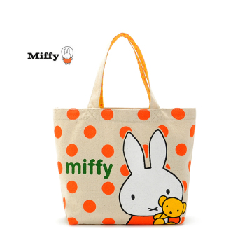Harga Japan popular cute bunny non rabbit canvas lunch bag lunch bag mini tote bag