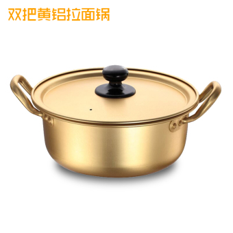 Harga South korea yellow aluminum pan instant noodles pot ramen pot ears for speed hot korean pot soup pot noodles pot cooking pot
