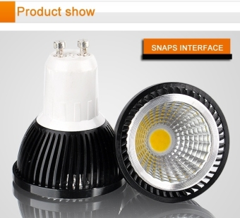 Harga Cyber New 4W COB Spotlight LED Bulb Lamp Cool/Warm White 85V-245V GU10 ( White ) - intl