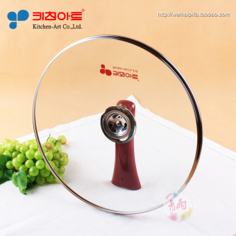 Harga 28cm upright anti-overflow lid does not stick pot