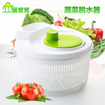 Harga Home home plastic salad spinner fruit drain basket kitchen small supplies salad tools drying drain Device