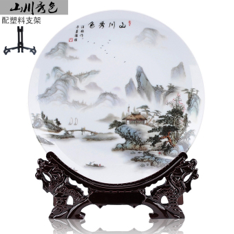 Harga Modern household ceramic decorative plate