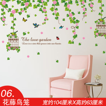Harga Baseboard wall stickers bedroom wallpaper adhesive wallpaper sticker living room background wall decorations creative windmill