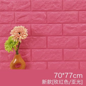 Harga 3d stereoscopic wall stickers creative stickers brick pattern wallpaper wallpaper living room bedroom tv background decorative wallpaper adhesive