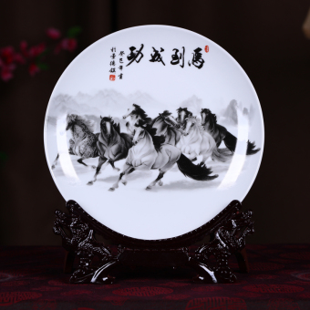 Harga Modern ceramic decorative plate
