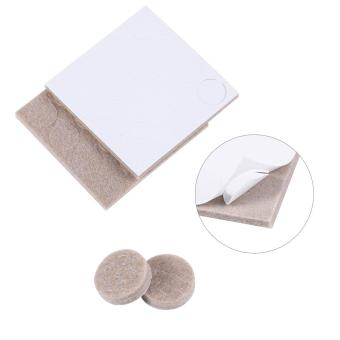 Harga Furniture Table Chair Scratch Protective Pads Mat Beige - intl