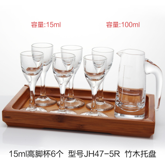 Harga Points wine is Pot Lead-free glass small Maotai Liquor cup spirits cup a mouth cup wonton cup white wine cup suit