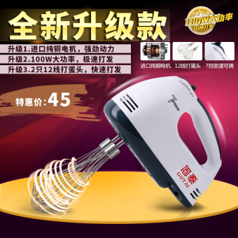 Harga Big power play egg machine to play egg is