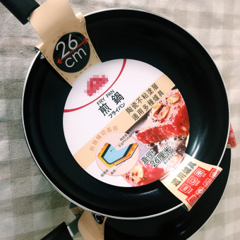 Harga [Clearance] the big japanese export trade of the original single black crystal ceramic coating frying pan 26 cm/28 cm