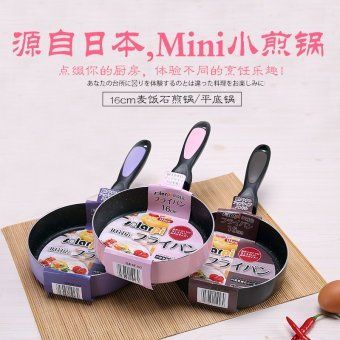 Harga Japan 16cm small frying pan flat pot does not stick pot omelette pot baby food supplement pot electromagnetic furnace gas universal