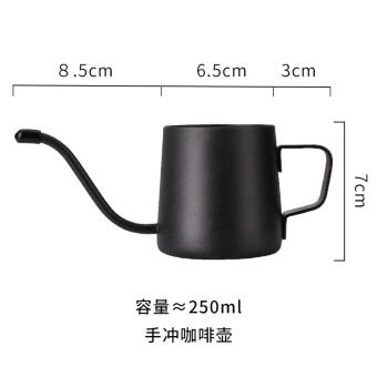 Harga Modern housewife creative hand punch coffee pot home ear coffee hand punch pot long mouth pot does not rust steel fine Mouth pot