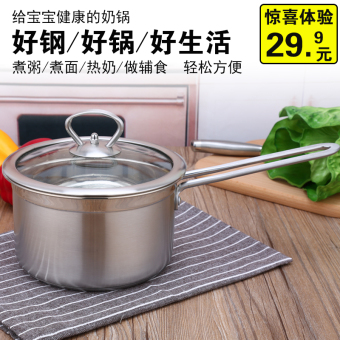Harga 304 stainless steel milk pot double bottom 14 16 18cm Single Handle small pot hot milk pot baby food supplement pot