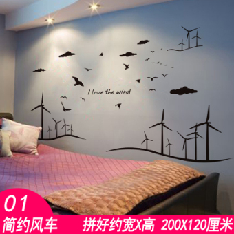 Harga Personality simple bedroom living room background wall sticker wall stickers creative decorations wallpaper wallpaper adhesive