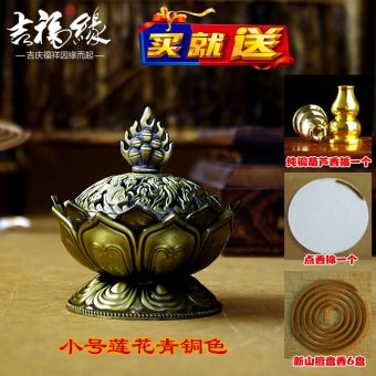 Collapsible plated antiqued copper lotus incense furnace aromatherapy furnace sandalwood furnace lying incense tea room ornaments