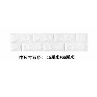 Harga Brick pattern wallpaper 3d three-dimensional wall stickers adhesive dingguxian waterproof living room baseboard waistline wall stickers foot line stickers