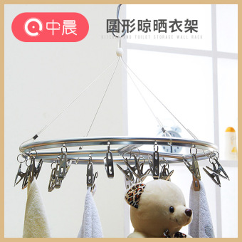 In the morning 20 clip aluminum alloy hanging clothes rackmulti-clip hanging Socks rack drying racks hanging clothes clip