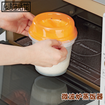 Inomata Microwave Bowl Steamed Rice Is