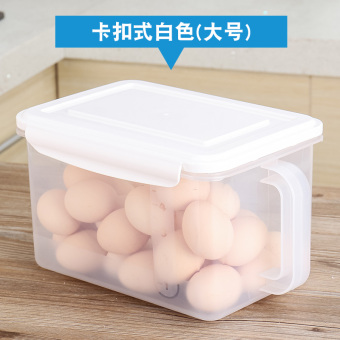 Is still in plastic refrigerator crisper food fruit storage boxlarge storage sealed box with lid frozen box