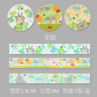 Japan hand account and paper tape whole volume gift dress petalsanimal color hand account decorative can be tear stickers 3involved in