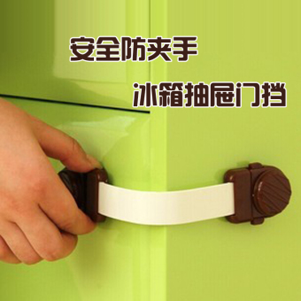 Japanese-style Children's Home Safety Lock refrigerator lock anti-baby clip hand drawer lock door lock single loaded