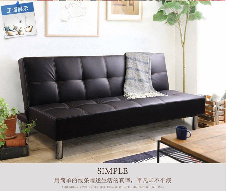 Japanese Style Single Sofa Bed Made Of PU Leather (Black Colour)   Lazada  Singapore