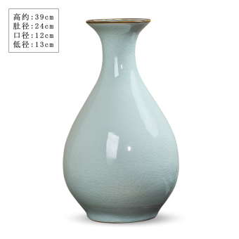 Jingdezhen Ceramic vase ornaments antique kiln crack glaze vase flower holder retro Chinese Modern Living Room Decoration