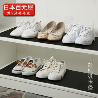 Kokubo shoe cabinet eliminate smelly pad