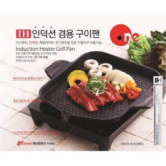 Harga KOREA INDUCTION BBQ GRILL PAN