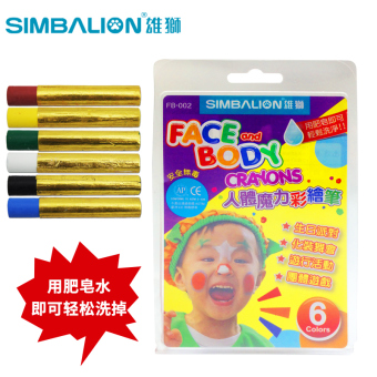 Lion Body Painting Crayon Magic Crayons Student Children'S Face Paint Body Painting Stick Halloween