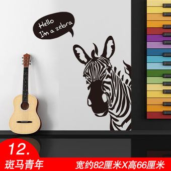 Living room decorative wall adhesive paper Decorative Painting