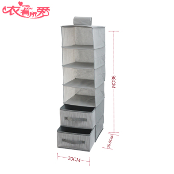 Harga Love yi cabinet storage bag