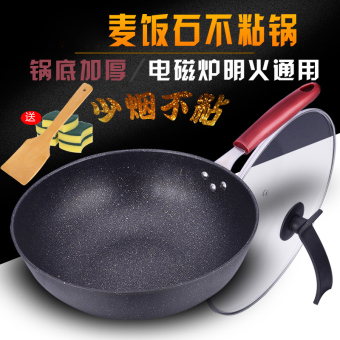 Medical Stone smokeless non-stick wok electromagnetic furnace gasUniversal flat does not rust wok 32cm tablespoon