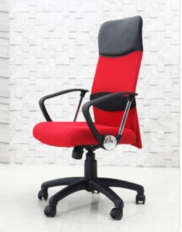 Mesh W Type Office Chair (Red) (Free Delivery) - 2