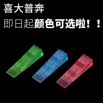 Harga Meter Wooden. 806ACE. Japan KOMEKI.999. crystal wind door stopper door color semi-transparent door stopper Door 1, dress